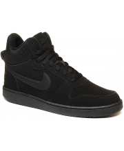 NIKE PATIKE Court Borough Mid Men