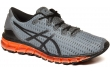 ASICS PATIKE GEL-Quantum 360 Shift Men