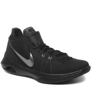 NIKE PATIKE Air Versatile Nubuck Men