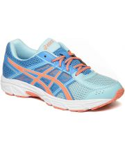 ASICS PATIKE Gel Contend 4 Kids