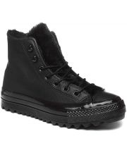 CONVERSE All Star Street Warmer Ripple Boot
