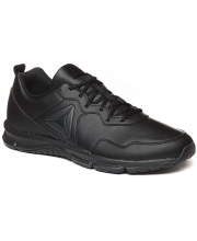 REEBOK PATIKE Express Runner 2.0 Men