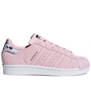 ADIDAS PATIKE Superstar Junior