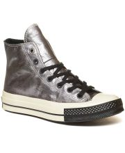 CONVERSE PATIKE Cuhk 70 Flight Scool Leather Hi