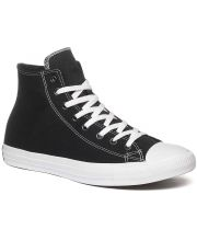 CONVERSE PATIKE Chuck Taylor All Star Space Racer High Top