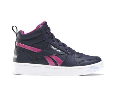 REEBOK PATIKE Royal Prime Mid 2 Kids
