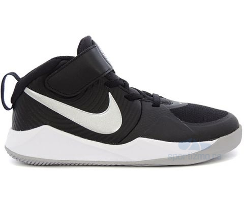 NIKE PATIKE Team Hustle D9 Ps Kids