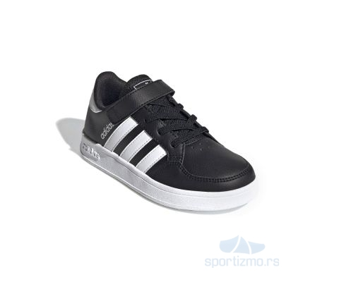 ADIDAS PATIKE Breaknet Kids