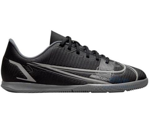 Nike Kopačke Vapor 14 Club IC
